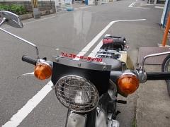 dc110403.jpg