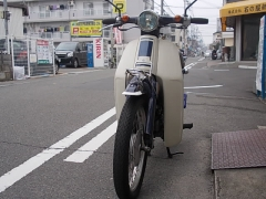 dc110436.jpg