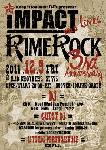 RIMEROCK3.jpg