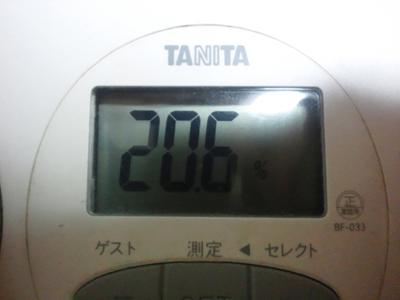 TS3X0020.jpg
