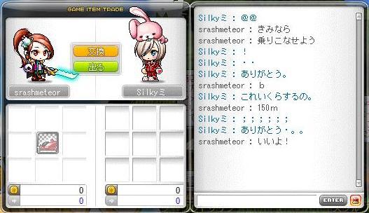 Maple110606_212037.jpg
