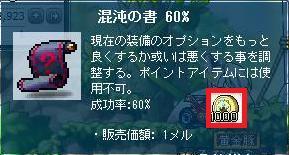 Maple110606_220006.jpg