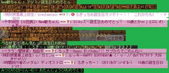 誕生祝いの言葉