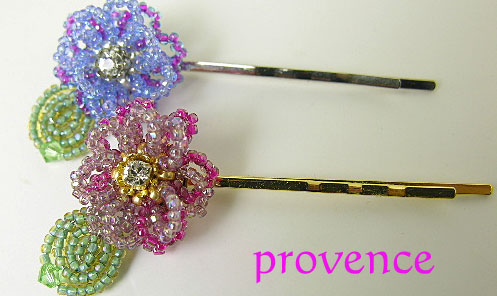 beadspinpair.jpg