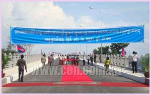 橋の完成式