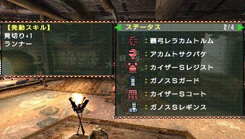 20070403211641.jpg