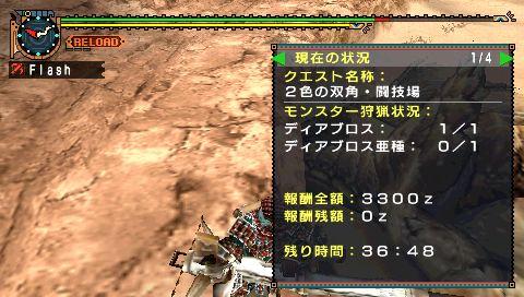 20070404202545.jpg