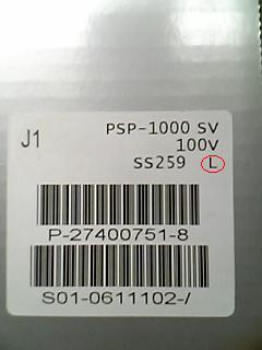20070529200331.jpg