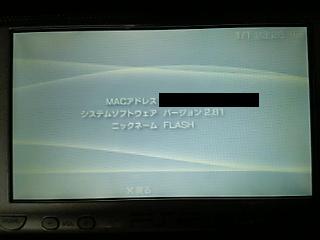 20070530201116.jpg