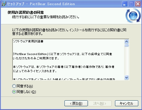 2007y05m03d_210350308.jpg