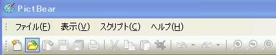 2007y05m03d_210648114.jpg