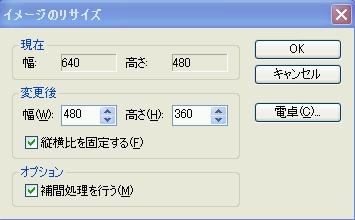 2007y05m03d_211028611.jpg