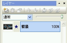 2007y05m05d_112520492.jpg