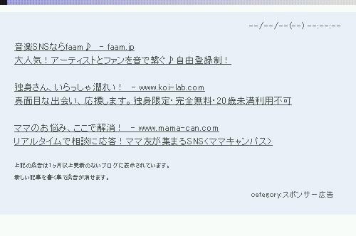 2007y11m16d_204410840.jpg