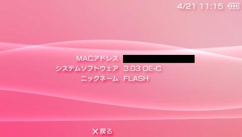3.03OE-C07421naze.jpg
