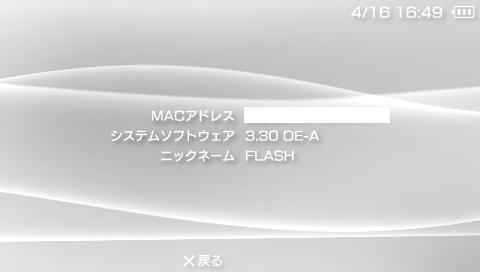 3.30OE-A07416.jpg