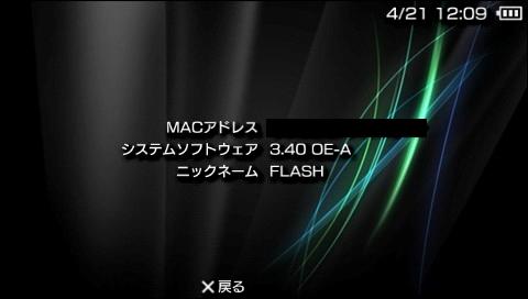 3.40OE-A074215.jpg