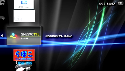 PSPSNES107411.jpg