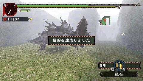hairaogekitaiHR5