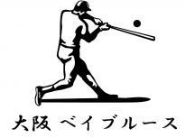 大阪ベイブルース