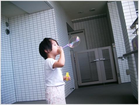 CIMG0046_20110717224606.jpg