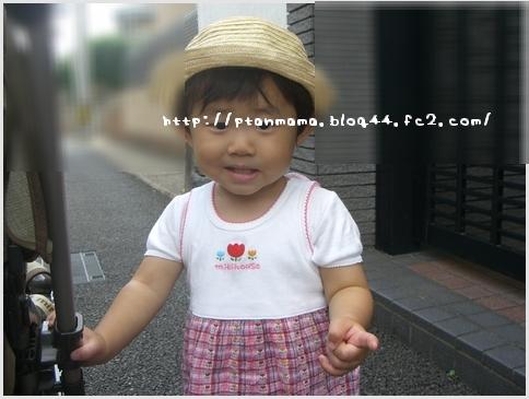 CIMG4220-0.jpg