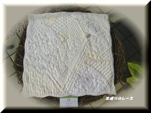 P1110715