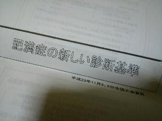 image712.jpg