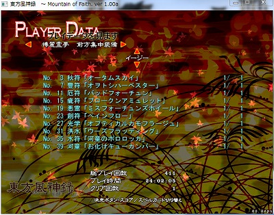 1-1maime20110821202129.jpg