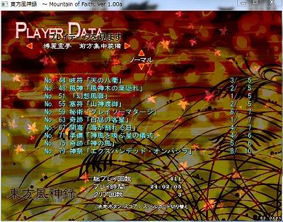 2-2maime20110821202241.jpg
