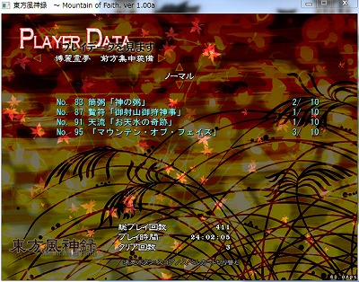 2-3maime20110821202250.jpg
