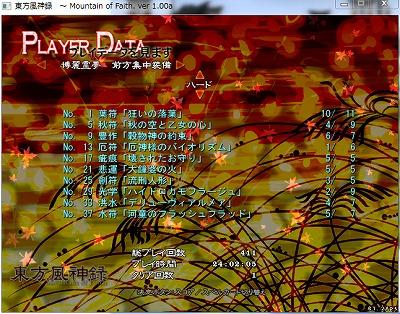 3-1maime20110821202301.jpg