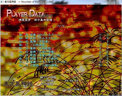 3-2maime20110821202316.jpg