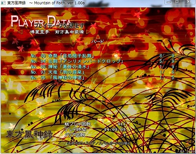 3-3maime20110821202326.jpg