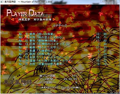 4-1maime20110821202337.jpg