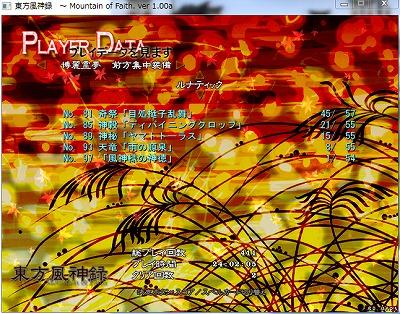 4-3maime20110821202404.jpg