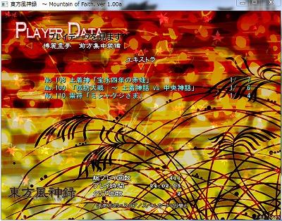 5-2maime20110821202425.jpg