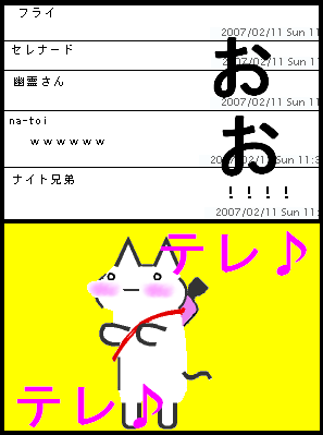 くつの4コマ~7~