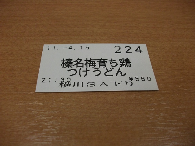 s-110415-015.jpg