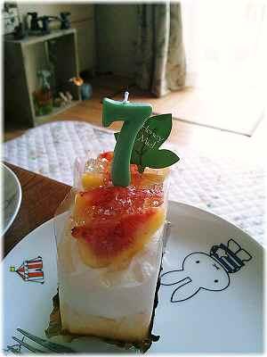 ケーキ 7歳