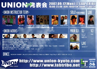 union070917.jpg