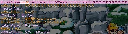 11.1.no1.jpg