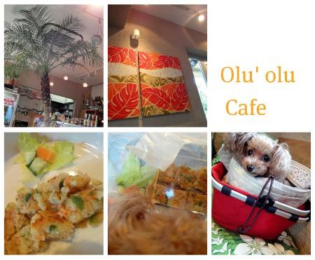 oluolu-cafe.jpg