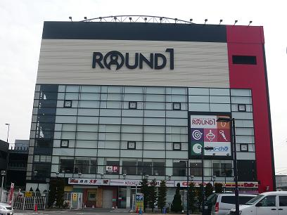 ROUND1 京都伏見店