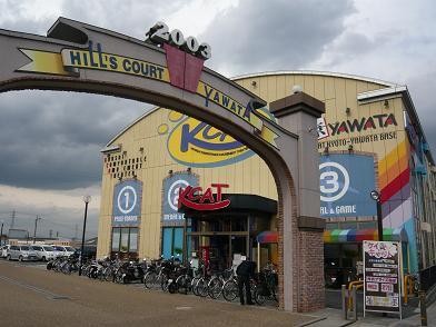 KCAT 京八幡店