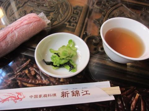 新錦江la22