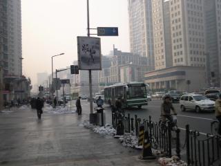 shanhai~snow4~080203