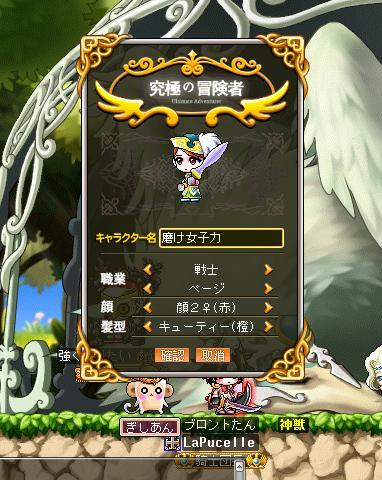 Maple120126_2109511.jpg
