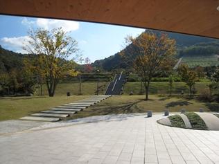 五岳の里市民集いの丘公園