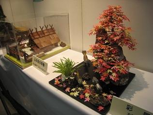 食の大博覧会2011